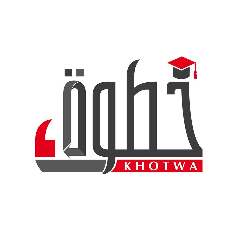 Khotwa Tour 2019 - Le salon de l'étudiant et des nouvelles perspectives