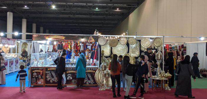 La 7ème édition du salon national de l'artisanat continue jusqu'au 2 janvier.